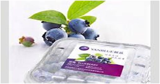 贵州三福生物科技有限公司塑胶盒贴标成功案例